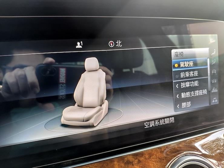 Benz-2016/17-E300-23P