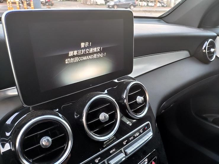 Benz-2016-X253-GLC300